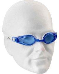 GRATUIT - Lunettes de natation Speeron Pro