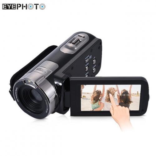 caméra complète et super pas chère