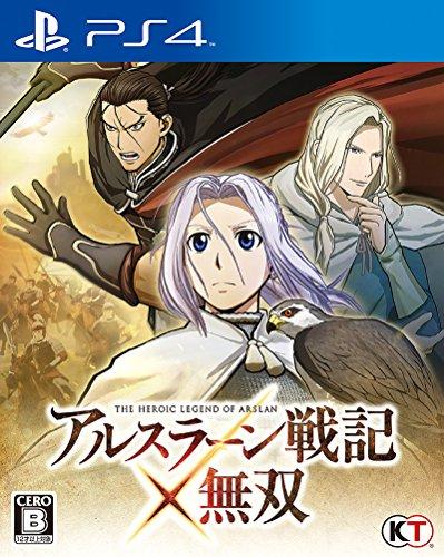 Arslan Senki x Musou / The Heroic Legend of Arslan Warriors [PS4] [import Japonais]