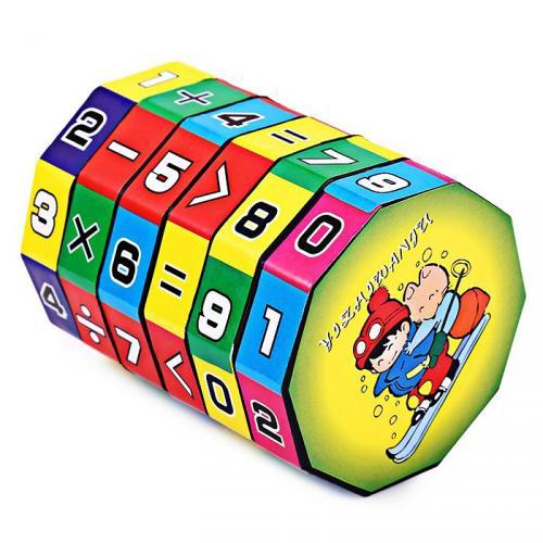 6 couches Puzzle Intelligent Cube enfants Learning Education Jouets Mathématique pour les Enfants