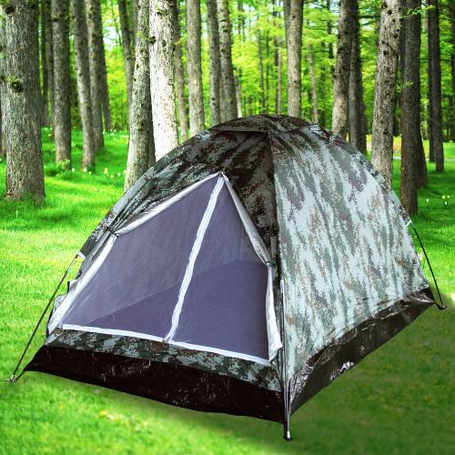 Camping Hiking Backpacking Light Tent Sun Shade Beach Shelter Digital Camouflage